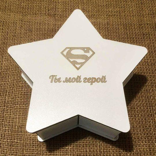Подарочная коробка из дерева «Звезда» большая (арт. 50433.3)