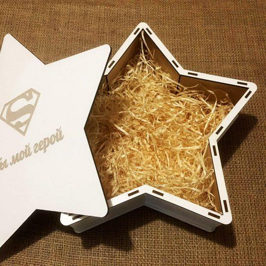 Подарочная коробка из дерева «Звезда» средняя (арт. 50433.2)
